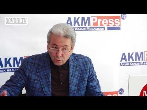 """А.Мадумаров: """"Тогуз-Торонун эли чыкканына Жогорку Кеңеш күнөөлүү"""""""