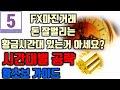 프로열전 1초의 승부사, 외환딜러 2부 (주식다큐) - YouTube