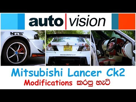 Mitsubishi Lancer Ck2 Modifications කරපු හැටි | Auto Vision | Sirasa TV