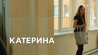 #ШКОЛА. Катерина – нова вчителька економіки