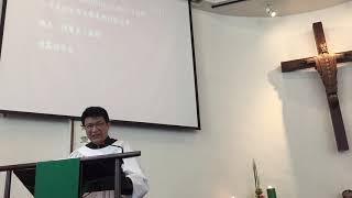 Publication Date: 2019-10-22 | Video Title: 聖公會聖雅各堂 2019 10 20講道