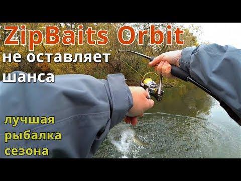 ZipBaits Orbit 110sp или лучшая рыбалка на щуку 2017.