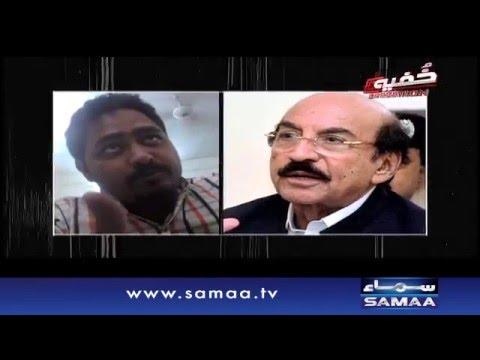 Khatarnak Bol bachan - Khufia Operation,Promo - 18 Dec 2015