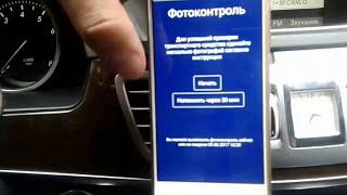 Почему я говорю Яндекс такси НЕТ