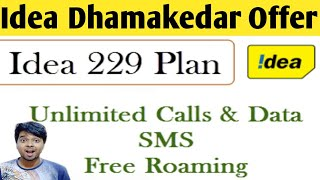 Idea new Rs229 plan - Better Than Airtel and Vodafone
