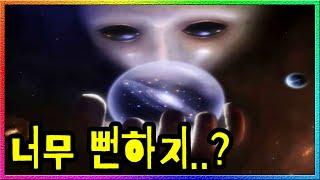 【탐구하다】 'SCP-2020' 너무 뻔한 외계인? 하지만 재단의 기밀을 알고있는 존재..!