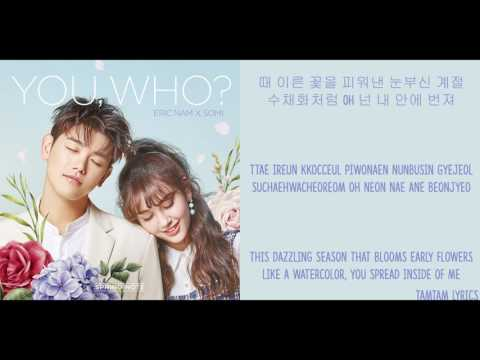 You, Who -  Eric Nam X Somi Lyrics [Han,Rom,Eng]