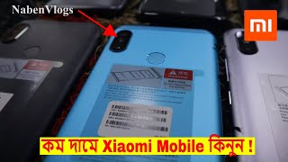 New Xiaomi Smartphone Price In Bangladesh 📱 Buy All New Mi Phone 🔥 Cheap Price!!