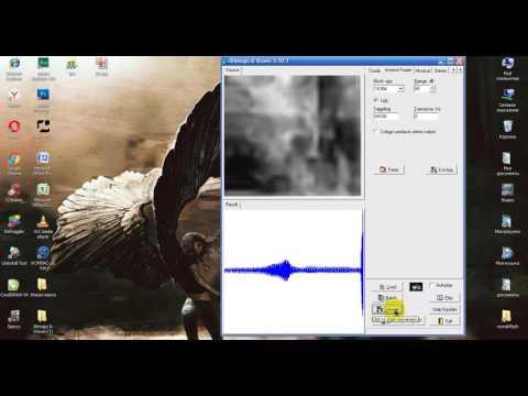 Bitmaps & Waves  преобразование картинки в звук