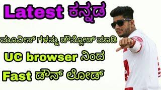 How to download latest Kannada,Hindi, English,Tamil,Telugu,Malayalam,movie