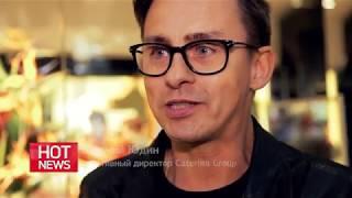 HOT NEWS  Открытие флагманского бутика Falke