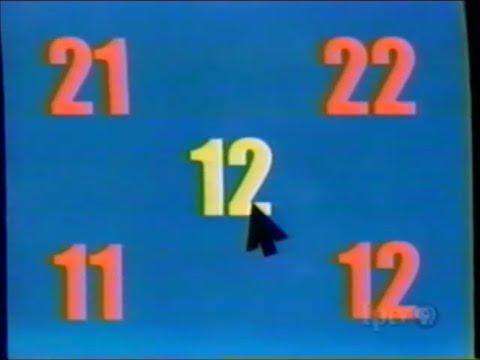 Sesame Street - Computer Matching: 12