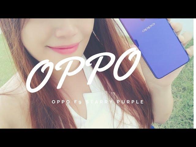 [PR News] ????? OPPO F9 Starry Purple Edition ????????????????????? ?????? 10,990 ???