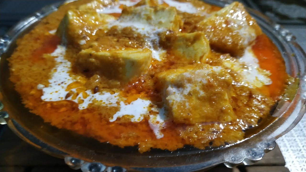 Shahi Paneer | Paneer Recipe | Shahi Paneer Banane ki vidhi | Shahi paneer banane ka tareeka