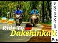 Popular Videos - Dakshinkali