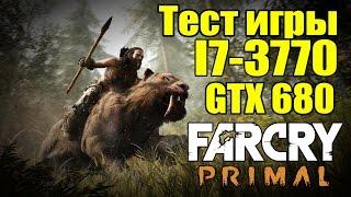 ТЕСТ Far Cry: Primal - I7-3770 / GTX 680 / 8 ОЗУ [ФПС и Оптимизация]