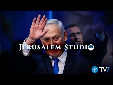 Israel Post-Election Overview – Jerusalem Studio 592