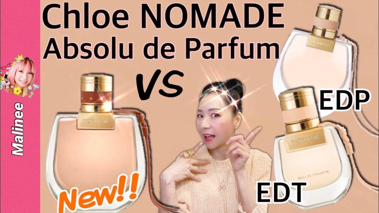 Chloe Nomade Absolu de Parfum vs EDP vs EDT รีวิวน้ำหอมใหม่ 2020