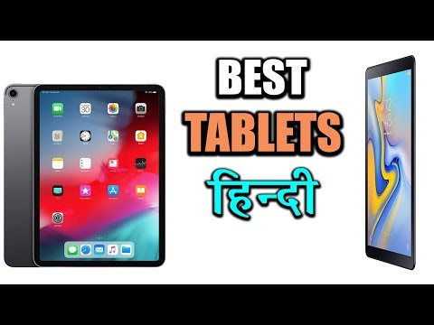 Top 5 Best Tablets In India 2019 (Hindi)