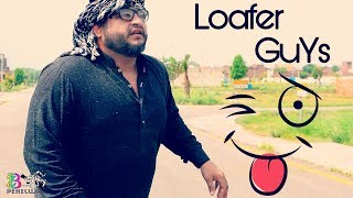 Zahid Pehalwan| LoaferGuys Funny Clip Must Watch and Enjoy.