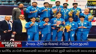 Metro_News_20_7_2019,Golden achievement of India's men's-women's team in Commonwealth Table Tennis