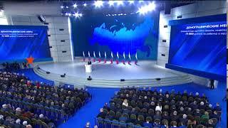О чем не сказал Путин в ежегодном послании - Антизомби