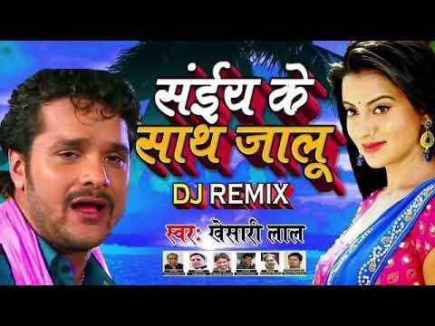 Dho Dihalu Love Sab Dove Se Nahake Pradeep Sharma And Khesari Lal New Song 2018