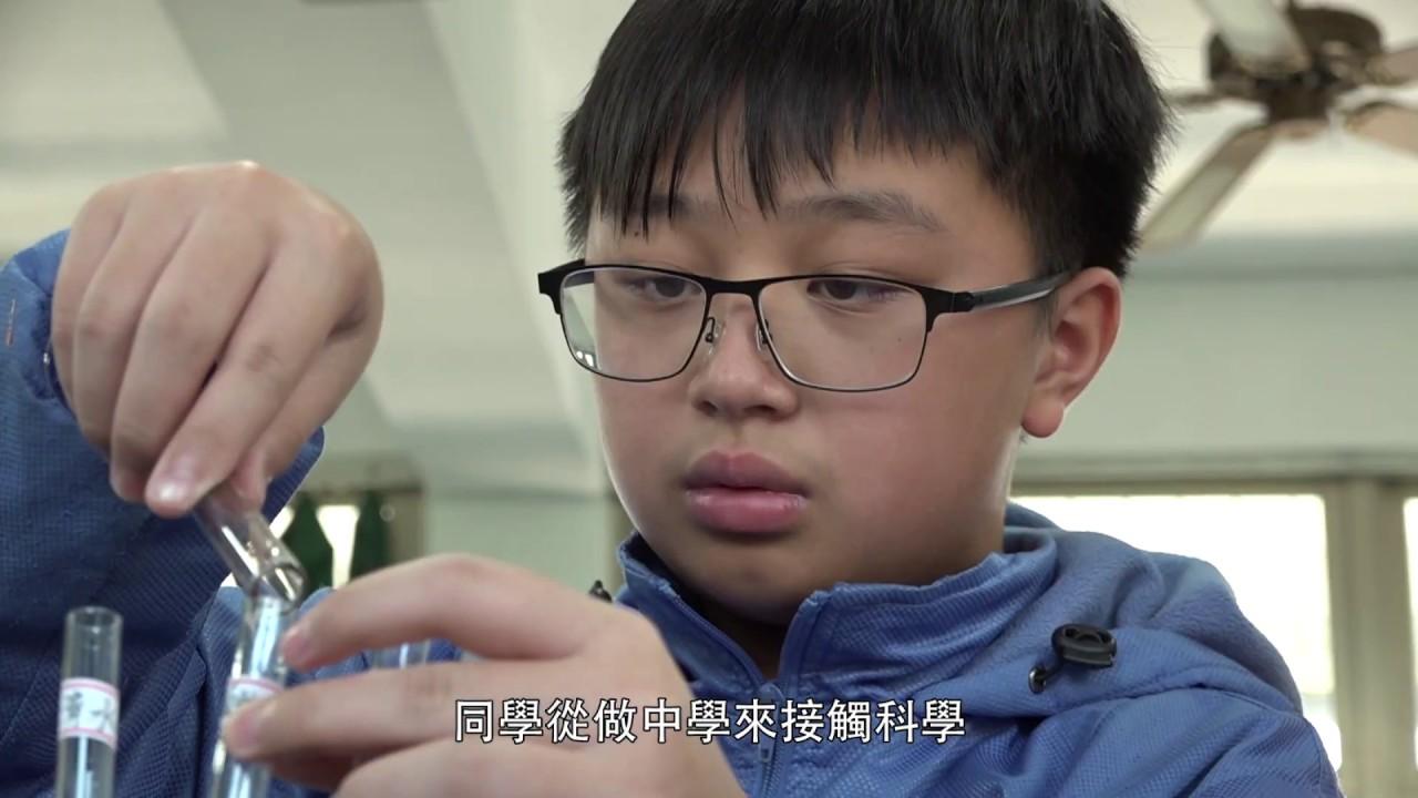 桃園市立建國國民中學 宣傳片