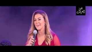 تأثر الرئيس السيسي بغناء طفل من ذوي الاحتياجات الخاصه مع الفنانه دنيا سمير غانم في اغنية نفس الحروف