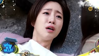 [Preview 따끈 예고] 20171108 All Kinds of Daughters-in-law 별별 며느리 - EP.97-98