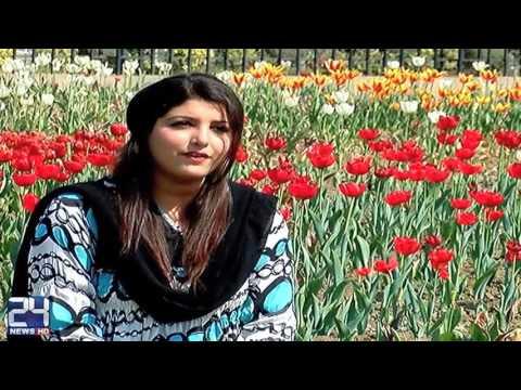 Beautiful flowers exhibition in Multan
