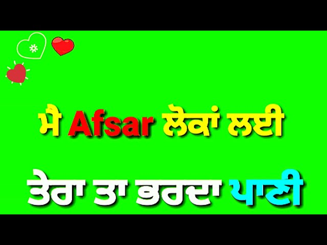 Afsar || gurnam bhullar and gurlez akhtar new Punjabi status green screen status video new & black