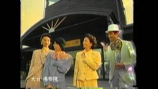 JR西日本 CM 九州交響旅(シンフォニー) 石坂浩二.