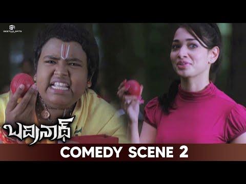 tamannaah-&-master-bharath-funny-cricket-scene-|-|-badrinath-telugu-comedy-scenes-|-allu-arjun