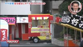 元日本代表 中村俊輔 神フリーキック nakamura free kick
