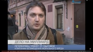 петербуржец судится со сбытовой компанией из-за неисправного счетчика