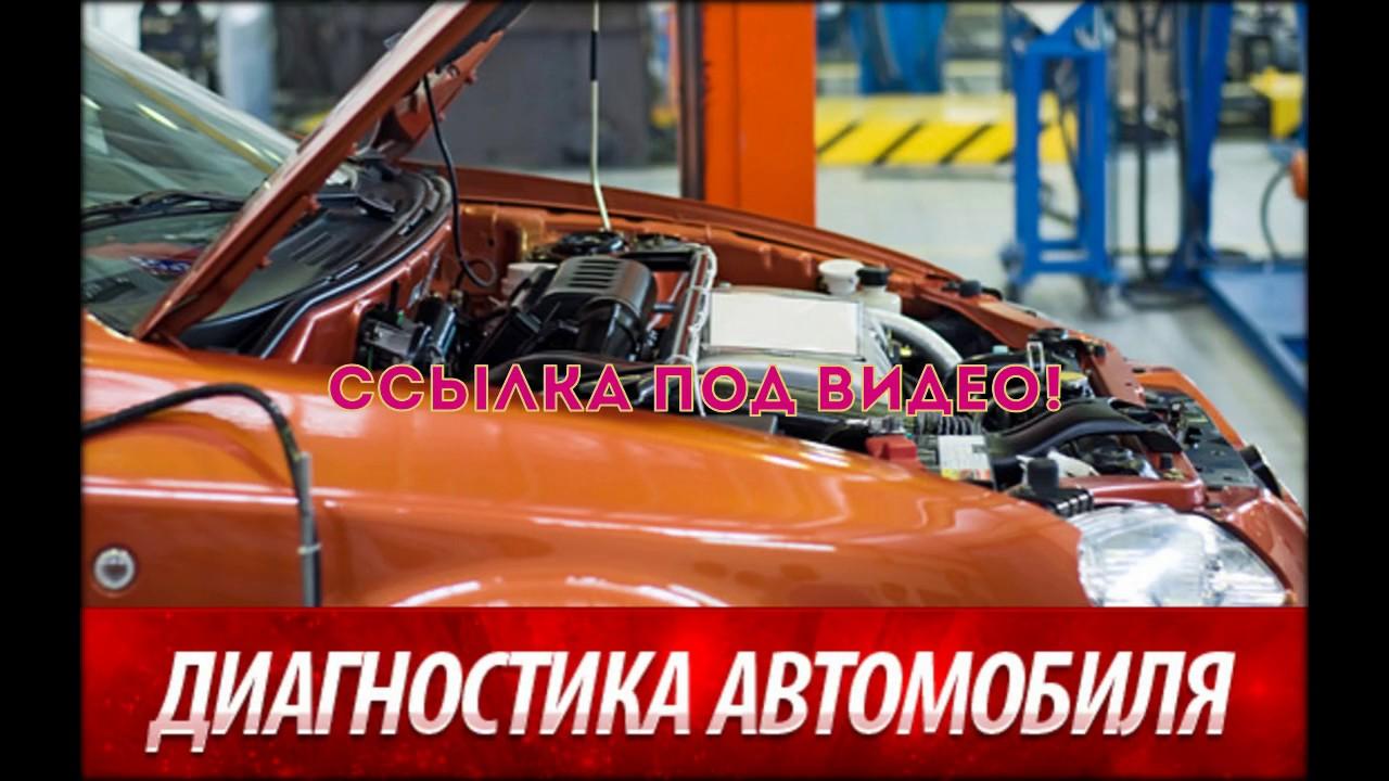 Товар в наличии. Отгрузка запчастей, контрактных двигателей б/у со склада в минске. Низкие цены. Система контроля качества авто запчастей. On-line стол заказов.