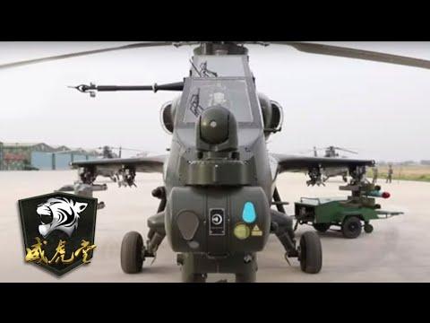 武直-10武器库大曝光:导