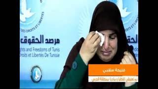 مواطنة مغربية بالغة من العمر 52 سنة تتعرض للتعنيف اللفظي والمادي من الأمن التونسي