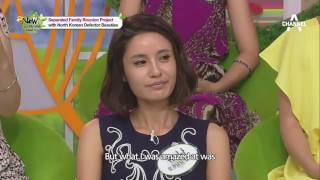 NowOnMyWayToMeetYou_이만갑_Ep17_seperated families between South and North Korea_[ENG Sub]