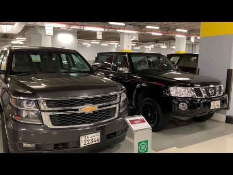 معرض السيارات المستعملة بيت التمويل الكويتي التلال الكويت Youtube