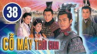 Cỗ máy thời gian 38/40 (tiếng Việt), DV chính:Cổ Thiên Lạc, Tuyên Huyên; TVB/2001