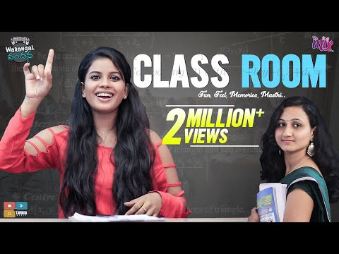 Class Room ||