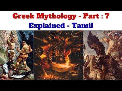 Greek Mythology - கதைகள் | Prometheus Origin | Part : 7 |Story Series| Greek God - Explained Tamil.