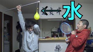 割れるか微妙なもので風船を割れ対決!!! thumbnail