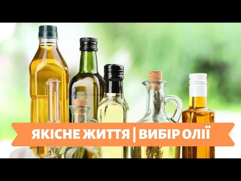 Телеканал Київ: 04.12.19 Якісне життя 08.20