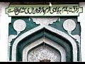 Download Syed Mohammad Kirpa Karo Na Mere Bandanawaz Mere Gesudaraz - Mohd Mahboob Bandanawazi Qawwal MP3 song and Music Video