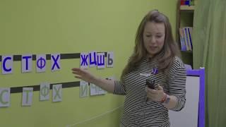 Что висит у меня на стене?!!! Как выучить звуки и буквы?