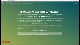 Продвижение и раскрутка INSTAGRAM ИНСТАГРАМ 2020