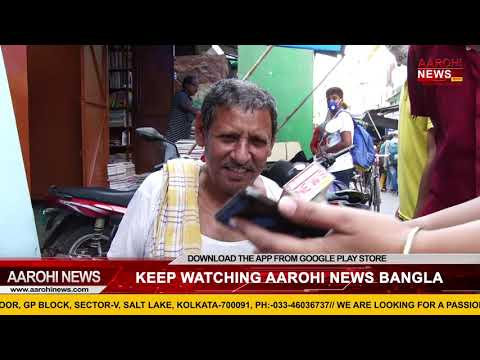 ভোট পুজোর তরজা | কী আঁকলেন দিদি? | What people thinks about 2021 election |